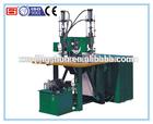 high frequency welding machine welding machine pictures