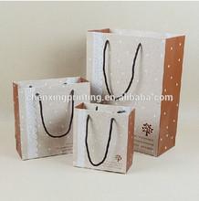 square bottom vintage top grade shopping paper bag