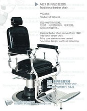 wholesale barber supplies, A621 Antique Barber Chair