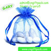 Manufacturer Organza Cloth Gift Bags