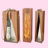 custom creative wine carrier box with window and ribbon/cardboard wine carrier box