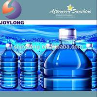 Turn key bottle mineral water making machine