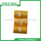yellowish-brown pet waste bag for rubbish