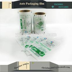 food grain packing film rolls materials
