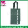 good packaging factory small non woven drawstring bag guangzhou