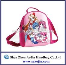 High Quality Kids Lively School Bag