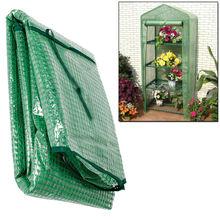 yiwu hot sale cold frame garden green house/walk in green house/tunnel garden greenhouse, used greenhouse frames for sale