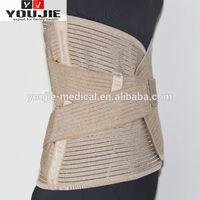 back protector Support Belt extra wide elastic belt