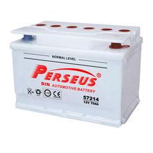 57214/57223/57217/DIN72 High Quality 72 amp Best 12Volt Dry Car Battery DIN72, 12V72AH Dry car battery 57214