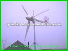 Farm use 300w-60kw horizontal axial wind turbine generator/wind mil