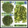 green pepper in China