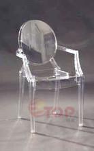 Clear Chair Ghost