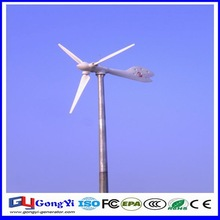 Hot!home use low noise off grid wind power generator 300w to 3kw