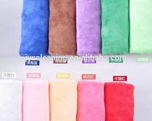 Pure Absorbant Microfiber Cleaning Cloths Lint/Streak-free Glass Anti Glare