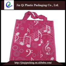 hot selling 2014 new design carrier bag