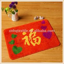 turkey carpet manufacturer industrial carpet cleaning machines afghan carpet