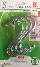 hotsale stainless steel ball end electrofacing s shape hangers