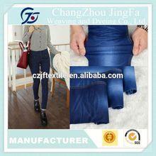 JF-V744 Cotton Polyester new design denim Fabric Textile Supplier