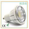 Latest dreamlike illuminant warm white led cabinet lighting china 6W GU10 LED spotlight
