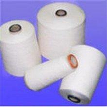 40s close virgin 100%polyester spun yarn