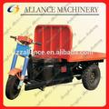 168 proteçãoambiental friendly moderna tricycle+86 15136240765