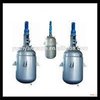 50L stainless steel alkyd resin reactor / reaction vessel for resin