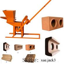 QMR1-40/QMR2-40 manual interlock brick machine/high-pressure brick press 850 interlocks making machine