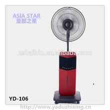 220V Industrial Cooling Summer Water Mist Spray Fan