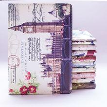 literature art style Super luxury case for ipad mini coque fundas leather cover case for ipad mini 2