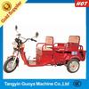 Electric tricycle for passenger ,passenger rickshaw