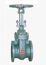 water gate valve Cast Steel Butt Welding Gate Valve