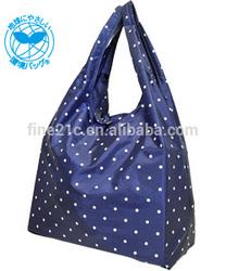 Custom nylon foldable bag for shopping,promotional shopping bag