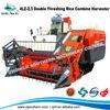 price of rice harvester/ yanmar rice combine harvester Modern Price yanmar rice combine harvester