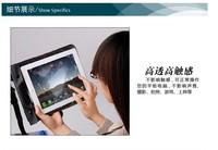 Waterproof Bag Case Cover for The New iPad (iPad 3) / iPad 2 / iPad + Earphone