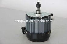 48V 800w brushless dc motor of Electric tricycle e rickshaw -BLDC motor