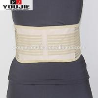 tourmaline Neoprene Adjustable Compression lumbar support Waist Belt magnetic pump back support
