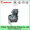 Chinese Tianzhong Motorcycle 200cc Engine for ATV,Tricycle,GO Kart