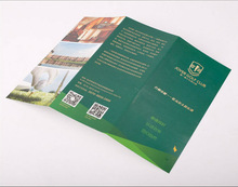 A4 Printing brochure / catalogue / flyers / leaflets poster pages printed double-sided Customized folding