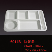 2014 new design wholesale large plastic tray