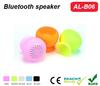 Sucker mini silicone bluetooth Speaker for iPhone/iPad