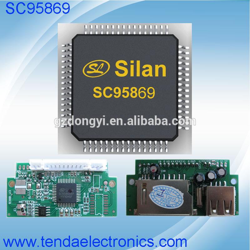 Sc95869 MP3 декодер, Silan MP3
