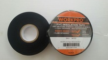 Insulation Film Type and PVC,pvc film Material Lead Free PVC Insulating Tape