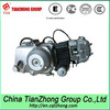 Chinese Choppers Motorcycles 100cc Engines for Sale