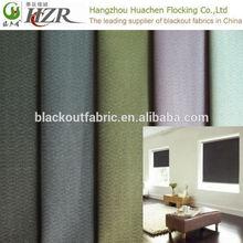 Latest Design Small Pattern Jacquard Curtain Fabric Roman Blind Fabric