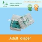 A grade adult diaper