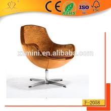 F-2058 comfortable modern swivel fabric salon equipment for sale