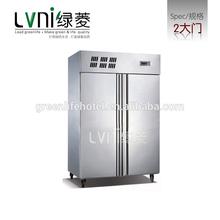 LVNI double sliding door upright freezer,kitchen freezer