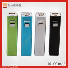 2014 hot selling portable mobile power bank 2000 MAH silver
