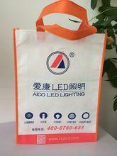 Factory sle Non woven material Christmas bag/ Gift bag
