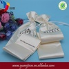 Luxury satin silk gift bags with drawstring